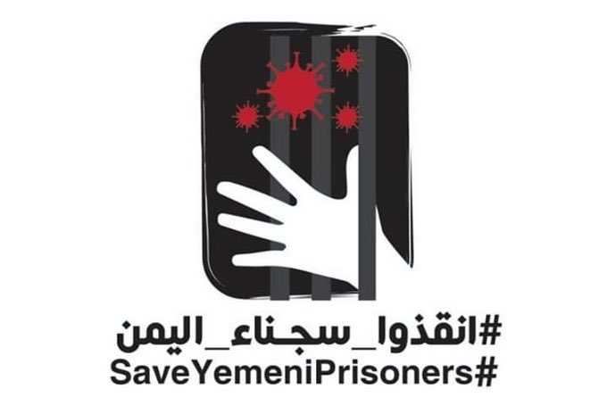 Urgent Appeal To Release Prisoners and Detainees in Yemen