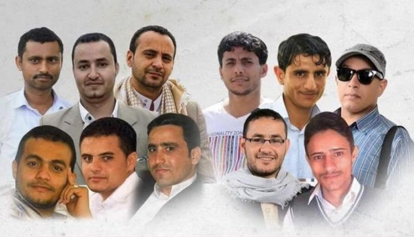 Yemen: On the world press freedom day, Right Radar calls on the Houthi to abolish the death sentence of 4 journalists and release the remaining media prisoners