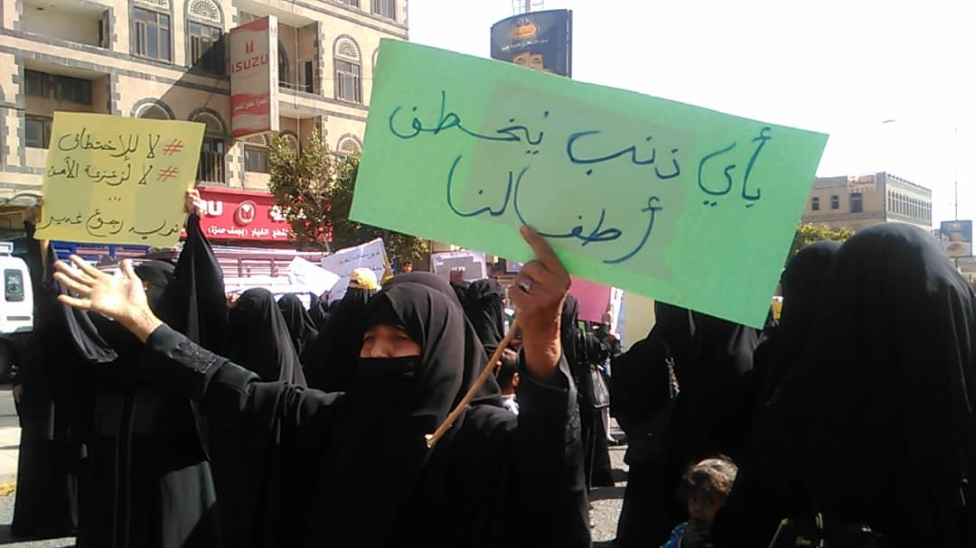 Yemen: Rights Radar Calls on Houthi Militia to Put an End to Abduction of Girls and Women in Sana'a and Areas under its Control